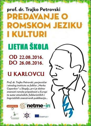 Petrovski plakat